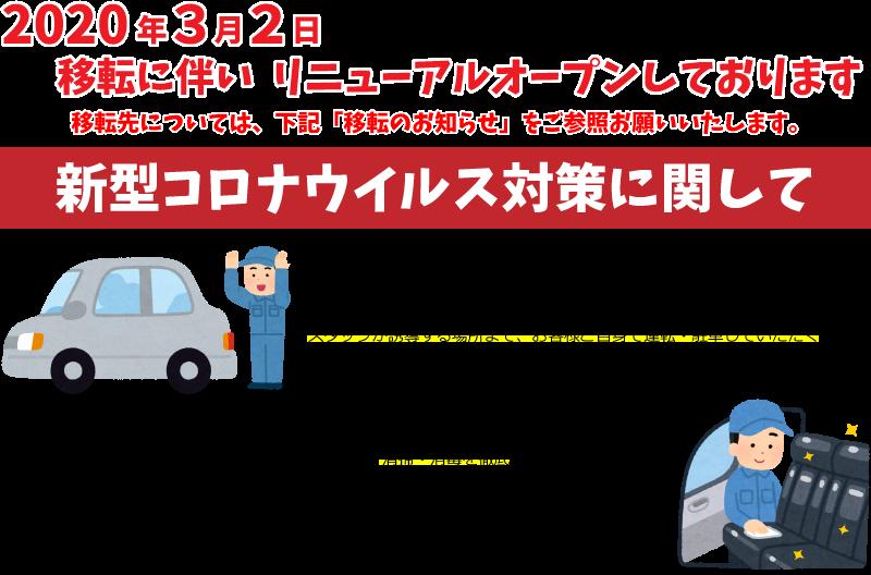 空港 コロナ 福岡